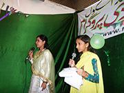 Joint Activities Of Schools