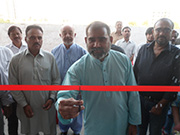 Inauguration of School Campus